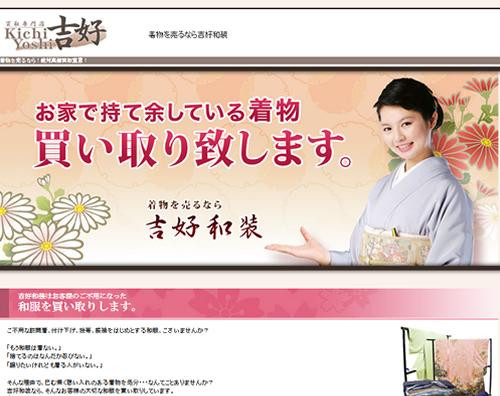 参考:https://kichi-yoshi.com/af/fun/waso/waso.html
